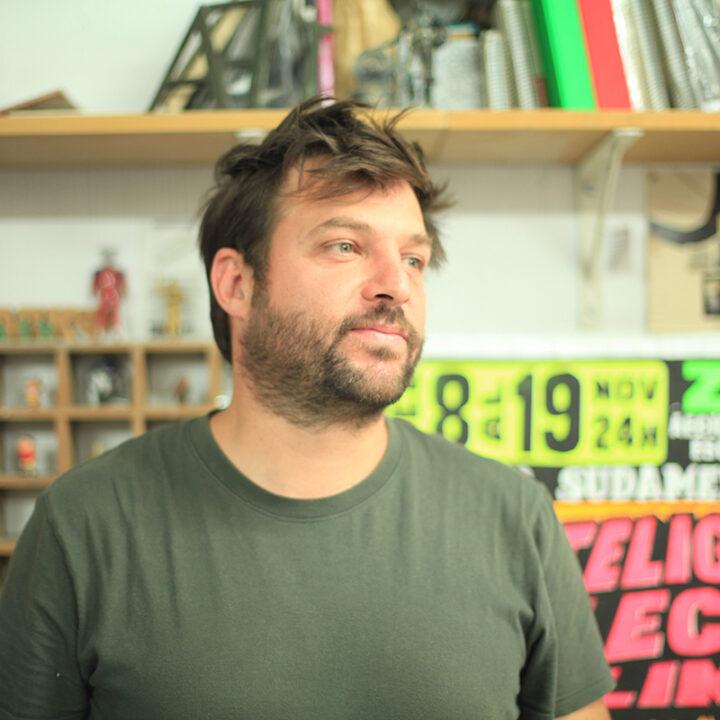 Juan Chacón | Zoohaus
